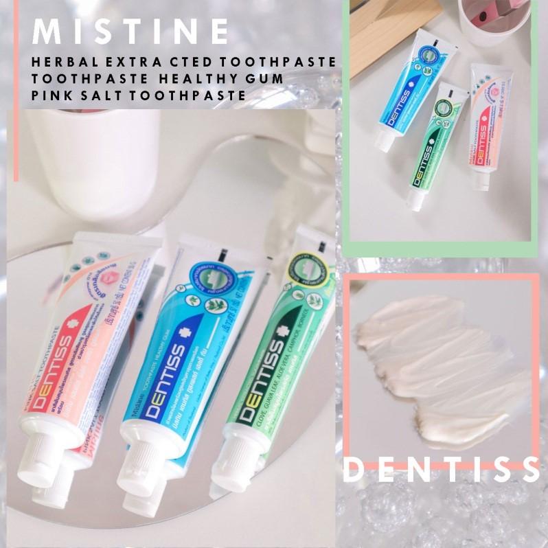 DentissOiloil
