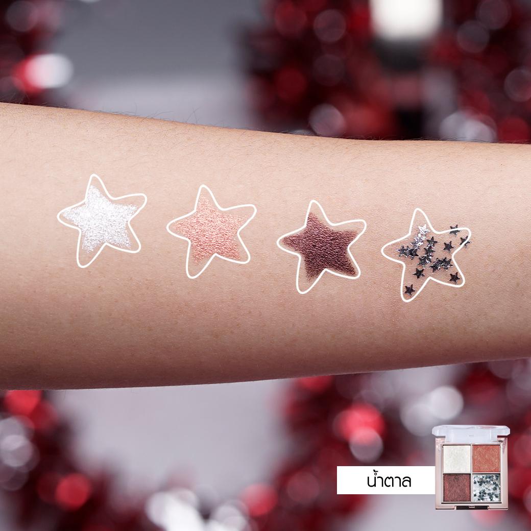 StarLight&StarShine