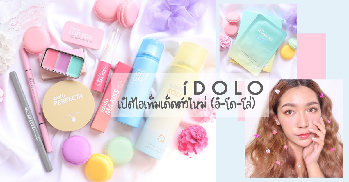 idoloOilOillkk