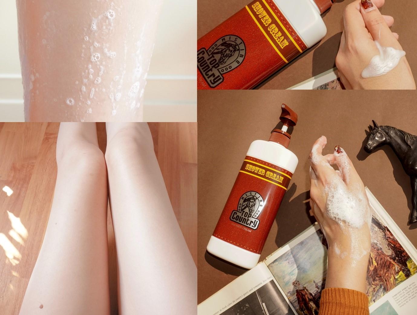 ครีมอาบน้ำหัวม้า