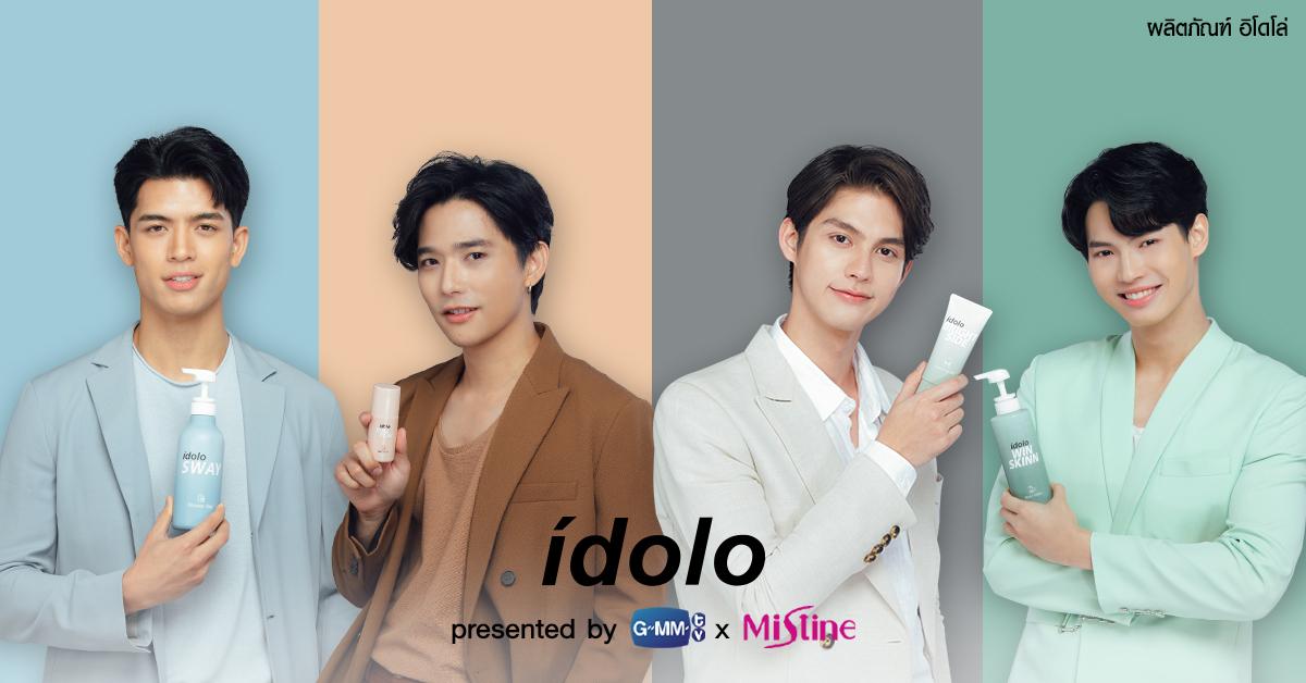 idolo2